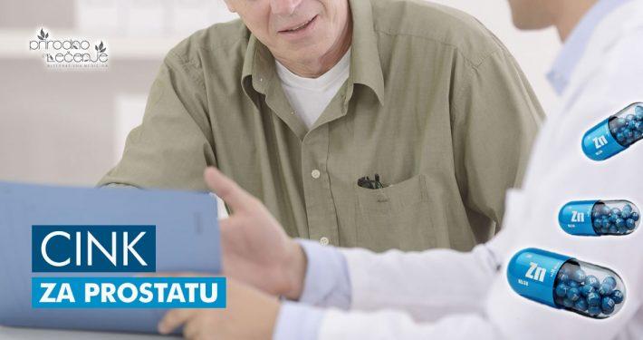 cink-za-prostatu